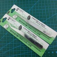 2pcs/lot Tweezer tools & 10pcs pencil rhinestone Tweezers pick up tool  Stainless Steel for DIY crystals pincers nailart nipper