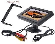 cheap car pc monitor