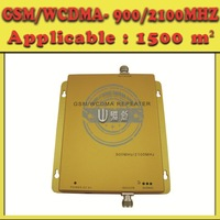 GSM/WCDMA 900Mhz/2100Mhz 3G Mobile Signal Booster dual band 2G/3G  Repeater/booster/Amplifier/Receiver