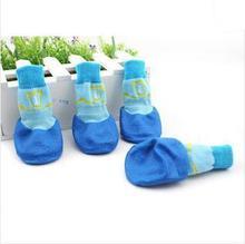 wholesale socks for dog