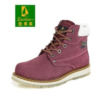 Outdoor Shoes SL-D4129 Light purple or khaki Free shipping