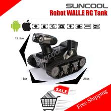 robot camera promotion