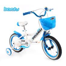 popular prince bike