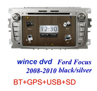 Car DVD radio gps player For Ford old focus 2008-2010 With  BT ATV free map