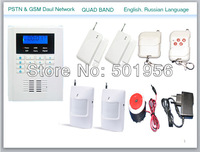 LCD PSTN & GSM Home Alarm System Detector Sensor Kits Remote Control With Russian and English Language Hot Sale
