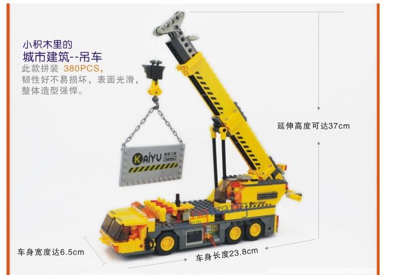 dumping engineering truck machineshop truck plastic building kit decool block educational special play brick toys(China (Mainland))