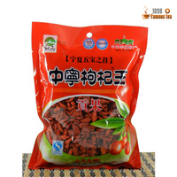 250g Organic Dried Goji berry,Ningxia Wolfberry berries,Tea for sex the goods and weight loss slimming products,Free Shipping