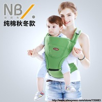 Baylor multifunctional baby stool double-shoulder baby suspenders stool