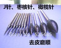 Free shipping!J torch needle needle droplets emerald jade tool diamond grinding tool grinding stones , peeled