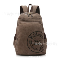 Men and women fashion casual canvas bag, computer shoulder bag.vintage student school bag