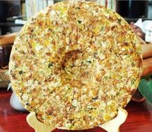 357g Gold award Puer tea Raw ancient old trees Pu er tea flower cake Honey puerh