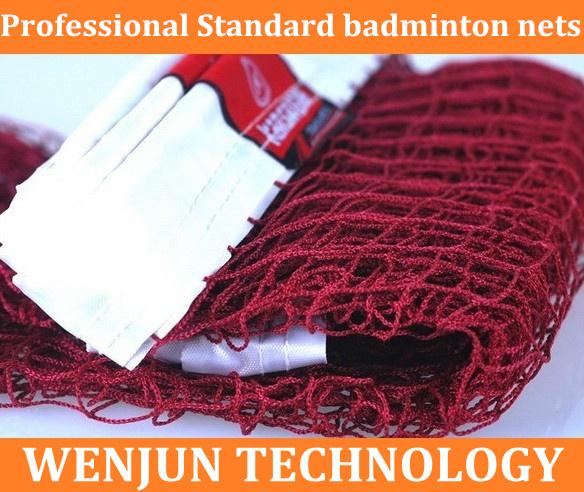 High Quality Standard badminton nets, portable rainproof, professional badminton net 6.1M Free Shipping(China (Mainland))