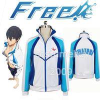 Free! - Iwatobi Swim Club Haruka Nanase High School Sport Wear Cosplay Costume