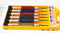 SunRed pentacle star torx T2 T5 T6 Y0 PH00 electric screwdriver screwdrivers mini precision rc tools NO894 freeshipping