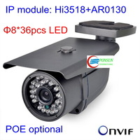 HD 960P IP outdoor waterproof Security Video surveillance CCTV Camera/1.3 Megapixel/20m infrared night vision/Poe optional