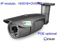 HD 720P IP network outdoor waterproof Security surveillance CCTV Camera/1.0 Megapixel/40m infrared night vision/Poe optional