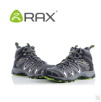 Rax autumn and winter warm hiking shoes male ultra-light slip-resistant  wear-resistant outdoor shoes for men A272