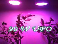QUAD-BAND 90W LED Grow Light  Hydroponic Plant Grow Light  Indoor Hydroponic System Plant UFO  30*3W led light