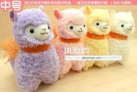 Japan Genuine Arpakasso alpaca  35CM plush doll toys for babies,kids toys,wedding gift 1pcs &free gift