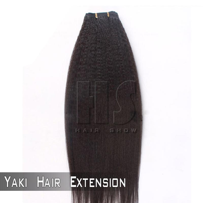 Remi Human Hair Weave