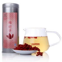 Golden Tan family medlar tea tea Bushenyijing premium selection of herbal tea 50 grams of wolfberry
