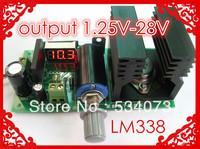 lm338 5A power board/ lm338 regulator board 5a lm317 power board plate digital voltage 5 belt output 1.25V-28V