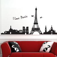 1Set Large Size 75*200cm I Love Paris Eiffel Tower Wall Sticker Living Room Vinyl Wall Art Decals