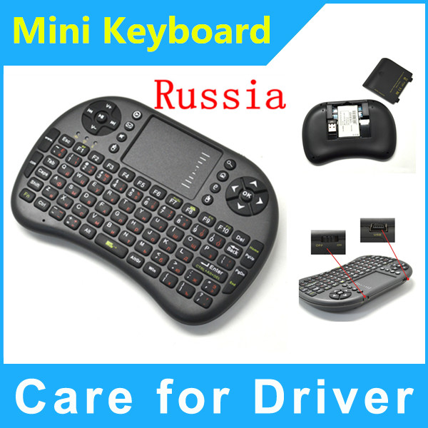 92keyRussian Version Mini Portable 2.4GHz QWERTY Keyboard Mouse Touchpad Remote Game Controller Free Shipping /AirMouse Keyboard(China (Mainland))