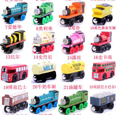 Thomas and Friends Thomas the train Wooden toys 42 stely Children's educational toys thomas train set no 42 iece(China (Mainland))