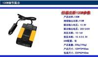 130W car inverter power converter 12V turn 220V USB convertor 12v to 220v