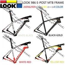 bike frame mountain reviews