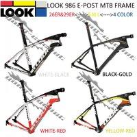 2015 LOOK 986 mtb bike carbon mountain bicycle frame 26ER/29ER with stem mtb frame carbon mtb frameset,MTB bike free shipping