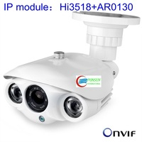 HD 960P IP Camera/1.3 Megapixel CMOS Sensor /Infrared LED/Support Onvif 2.0 / POE Optional /CCTV IPC /Security/Outdoor/Video