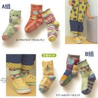 wholesale 3600pair(1200set) cotton non-slip baby socks