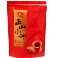 promotion!250g premium lapsang souchong black tea keemun tea spring Chinese red tea personal care perfume zhengshanxiaozhong
