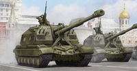 Trumpeter 1/35 05574 russian 2s19 self-propelled 152mm howitzer