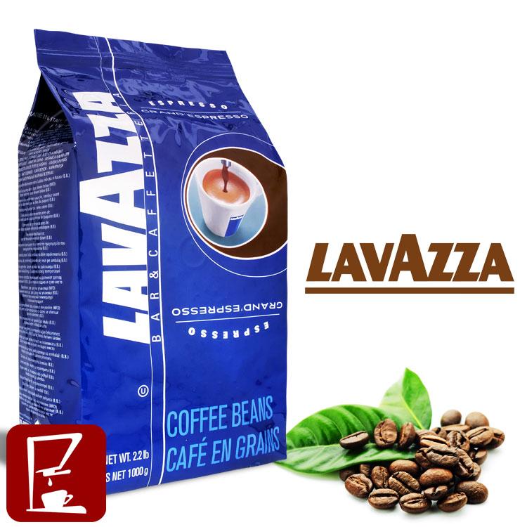 Lavazza coffee beans grand espresso 1kg
