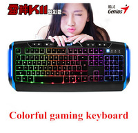 Original Genius k11 colorful lol backlit keyboard gaming keyboard wired usb keyboard multifunction led keyboard for gamers