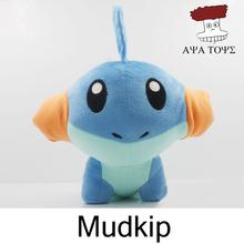 wholesale mudkip plush