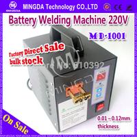 Factory Direct Sale MD-1001 220V Dual Pause Spot Welder for 18650 cells,Battery Welding Machine,Portable Spot Welding Machine