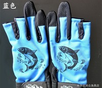 Wholesale 50pair/1lot outdoor fishing tournament fishing gloves slip gloves tarps night fishing off three fingers Gloves