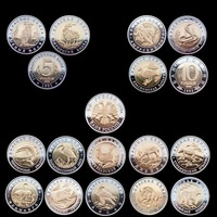 Soviet Union red book 15 Rare Wildlife animal bimetallic coins Wholesale Free shipping 15pcs/lot metal collecting russian coins