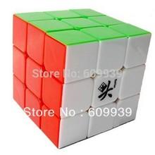 puzzle cube promotion