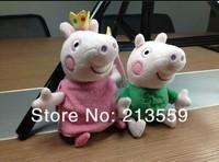 "Free Shpping 2 pcs/Set Peppa Pig Plush Doll Stuffed Toy Peppa & GEORGE 6- 7""Retail"