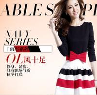 Winter women's elegant slim gentlewomen stripe long-sleeve puff autumn and winter knitted one-piece dress