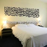 28*110cm Custom Made wall decor art Murals home stickers vinyl islamic design Muslim decals FR25