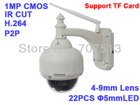 Wireless Outdoor ip camera Waterproof P2P Infrared with Two Way Audio HD 720P PT IP Camera Support 32G TF Cards