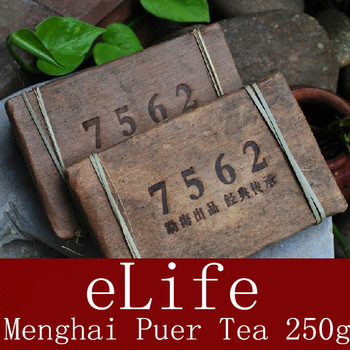250g premium old Chinese menghai puer tea puer slimming tea pu er tea puerh China ...