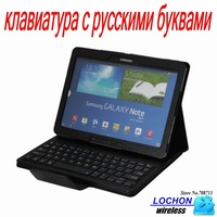Wireless Bluetooth Keyboard With Russian+Leather Case Cover Stand For Samsung GALAXY Note 10.1 2014 Edition P600 P601 P605