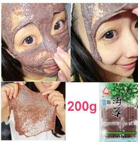 Face care 100% pure Thailand granules seaweed mask black rose seeds whitening moisturizing